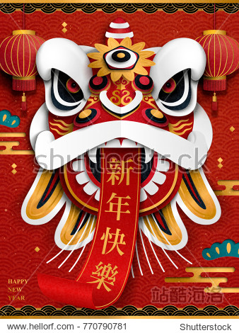 Chinese New Year poster  Happy New Year in Chinese word on spring couplet coming out from Lion dance mouth in paper art style
