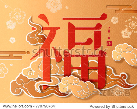 Chinese New Year poster  Fortune in Chinese word on golden color background with clouds pattern  paper art style