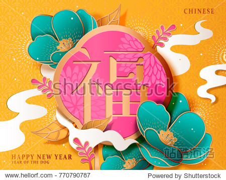 Chinese New Year poster  Fortune word in Chinese on fuchsia board and turquoise flower isolated on chrome yellow background