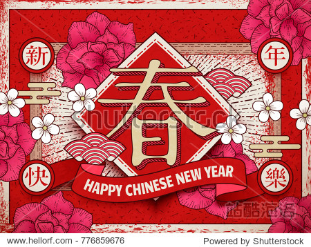 Chinese New Year design  Vintage style spring couplet with peony elements  Spring and happy new year in Chinese word