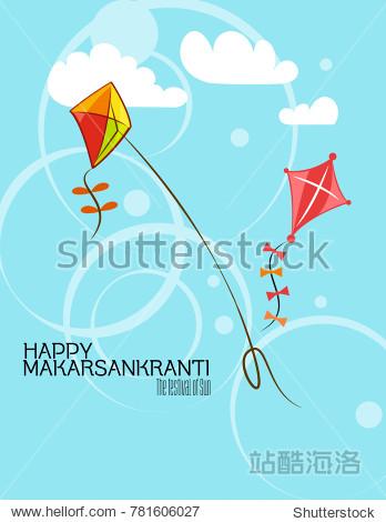 Celebrate Makar Sankranti greeting card background with colorful kite.