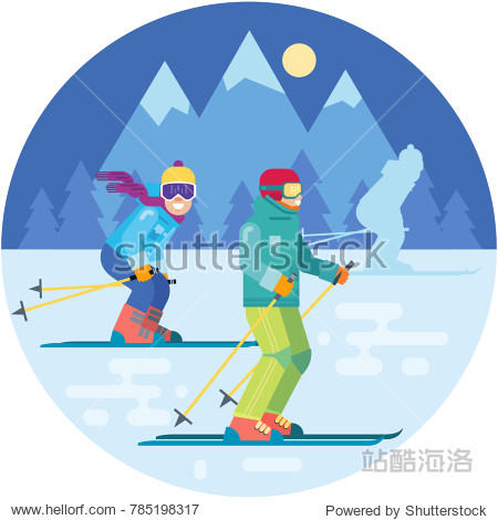 Cartoon skies in the mountains vector illustration. Skiing sportsmen characters in motion in ski suits . Smiling men on skis.