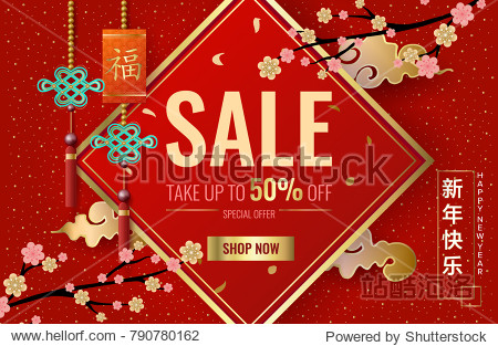 Sale banner design.Vector illustration