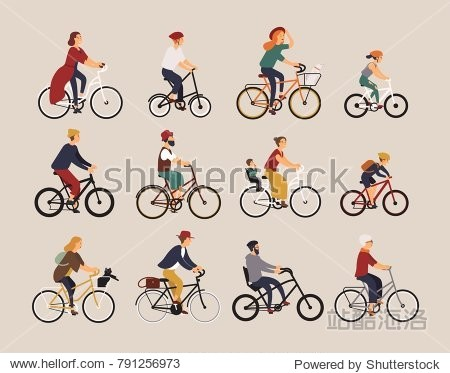 Collection of people riding bicycles of various types - city  bmx  hybrid  chopper  cruiser  single speed  fixed gear. Set of cartoon men  women and children on bikes. Colorful vector illustration.