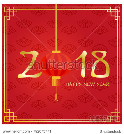 2018 Chinese New Year - year of dog greeting card and paper chinese lantern. Golden calligraphic of 2018 and cute cartoon dog