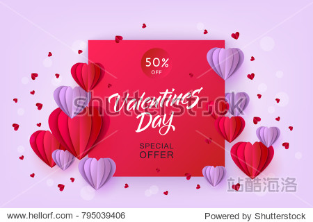 Vector valentines day sale card template with origami paper heart  near small hearts around. Holiday illustration on purple background for poster  banner  advertising design.