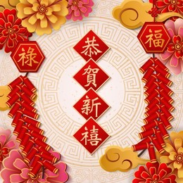 Happy Chinese new year retro elegant relief flower cloud lantern and spring couplet. Idea for greeting card, web banner design. (Chinese Translation : Best wishes for the year to come)