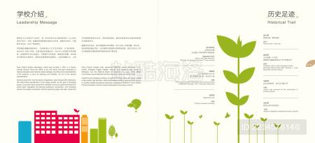 画册内页设计
