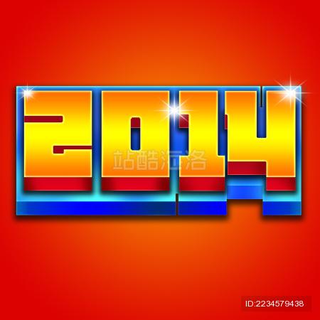 2014字体原创设计
