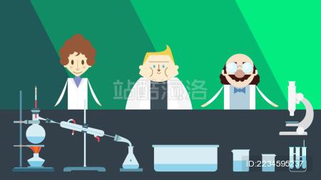 科学家做实验