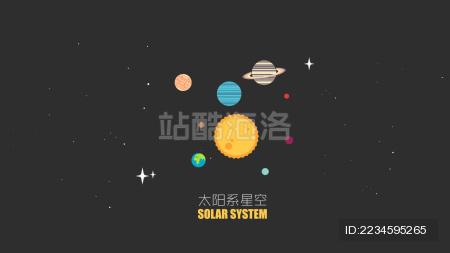 太阳系太空行星封面矢量素材
