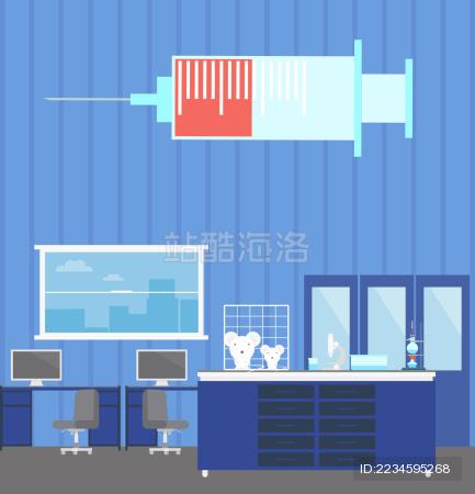 医学实验室科学器材办公室矢量素材