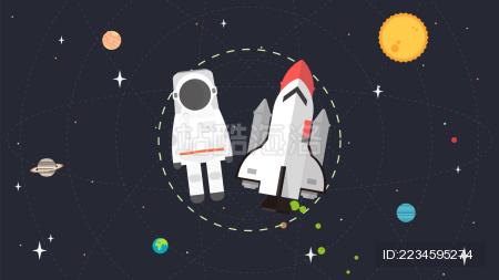 航天员飞船在太空宇宙太阳系矢量素材