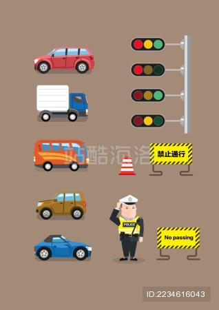 汽车和交通物料