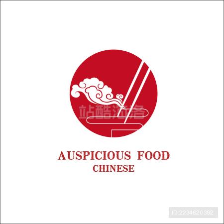 中国古典吉祥  图案 餐饮  标志logo素材 祥云 卷草 筷子 手绘 剪影