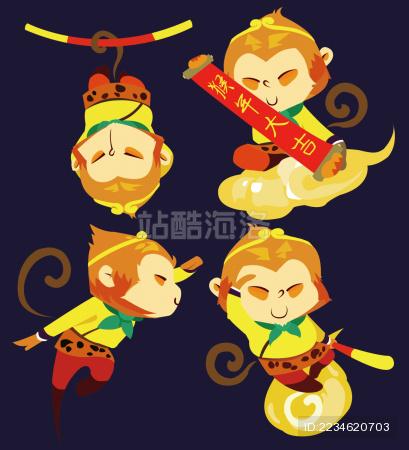 2016 猴年 拜年 孙悟空 猴子  吉祥 吉祥物 插画