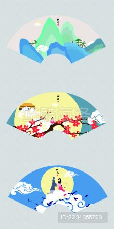 七夕主题系列设计