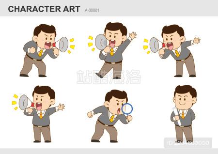 矢量卡通插画人物角色:男职员手拿喇叭大声宣传推广业务放大镜查看信息手拿资料