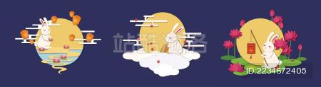 中秋节玉兔点花灯、吃月饼和赏月的插画