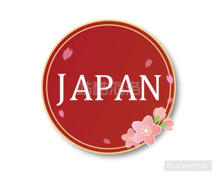 漂亮日本标志带樱花。适合使用日本产品·日本旅游等等