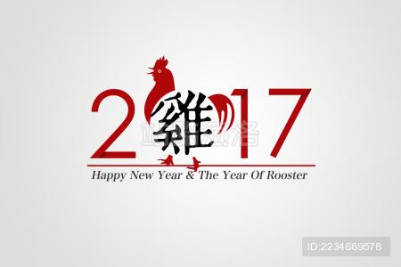2017字体