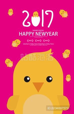 2017年鸡年海报