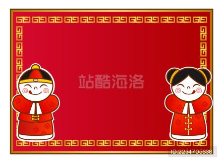 传统衣服的中国小孩祝福春节 精美背景