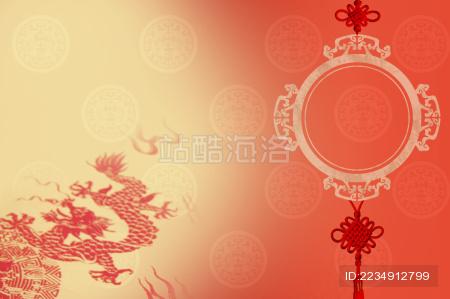 新年春节玉佩龙纹