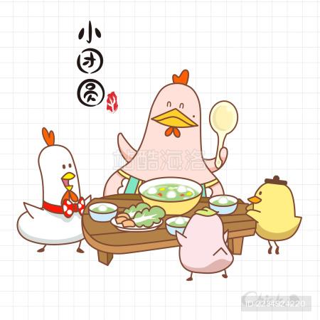 鸡年小团圆矢量卡通插画:元宵节母亲节元旦节一家人吃饭乐呵呵温馨场景