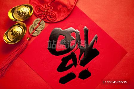中国文化 财富