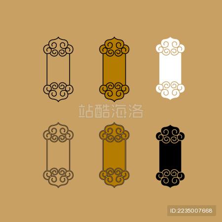 中国古典牌匾 图案 标志logo素材 祥云 卷草