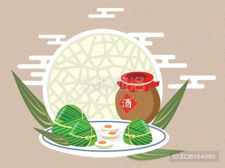 端午节粽子插画