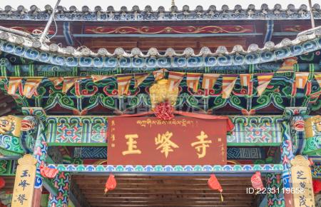 云南省,丽江市,玉峰寺