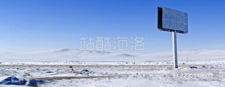 内蒙古锡林郭勒盟冰川草原景观