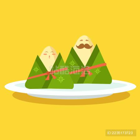 端午节 粽子 卡通形象 矢量图