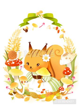 秋天的小松鼠