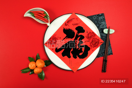 春节节庆静物传统文化