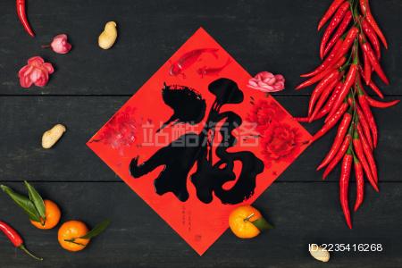 复古乡村风中国传统节日静物
