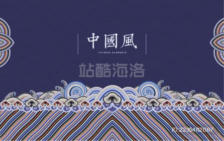 中国皇家传统古典江崖海水花纹背景