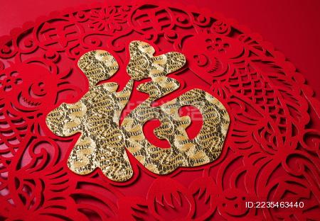 春节静物-福字