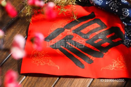春节毛笔手写隶书福字