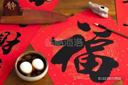 中国风福字特写
