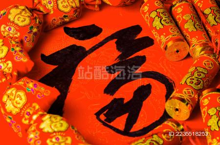 春节红包鞭炮
