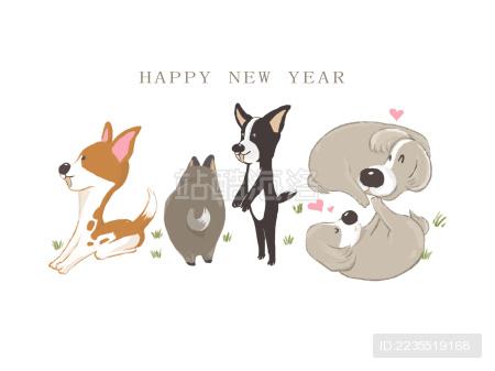2018狗年