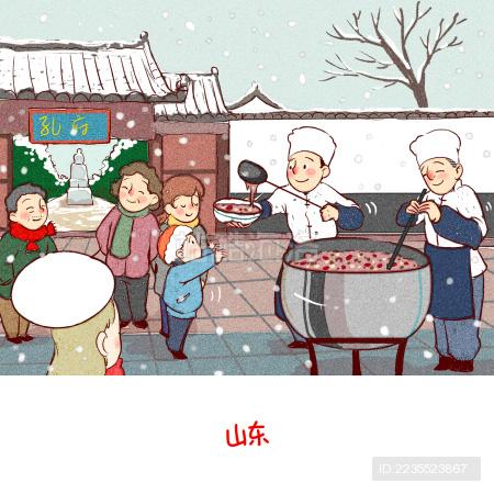 春节过年 各地年俗
