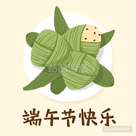 端午节粽子矢量插画