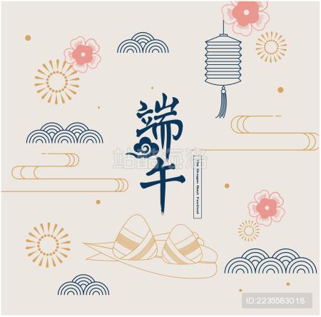 端午节 粽子 矢量 插画