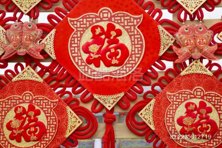 中国春节福字装饰