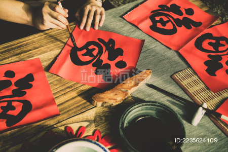 手书红纸福字