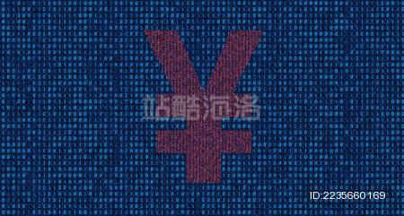 金融数据存储 网络代码科技 虚拟现实 人民币